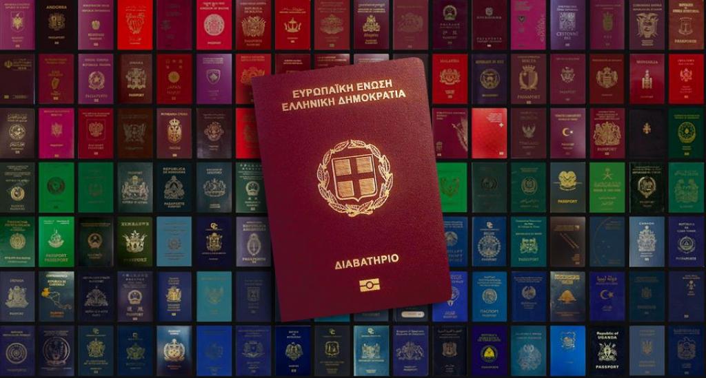 Στις δέκα χώρες με τα πιο ισχυρά διαβατήρια η Ελλάδα