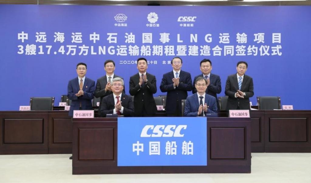 Παραγγελία κατασκευής τριών LNG από την Cosco Shipping
