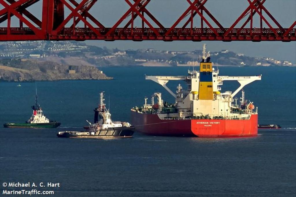 Eurotankers: Απέκτησε το VLCC