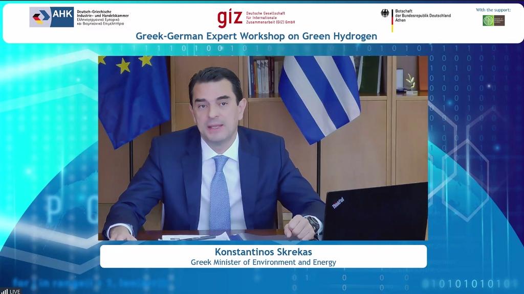 Ελληνογερμανικό Workshop Εμπειρογνωμόνων με θέμα το «πράσινο υδρογόνο»