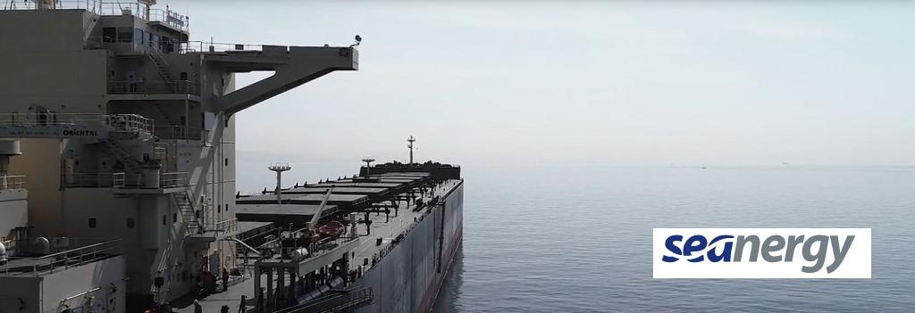 Νέα αγορά Capesize πλοίου για τη Seanergy Maritime.  Συνολικές επενδύσεις άνω των $205 εκατ.