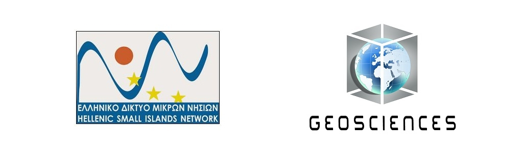 Συνεργασία Ελληνικού Δικτύου Μικρών Νησιών και  Geosciences  Γεωεπιστήμης