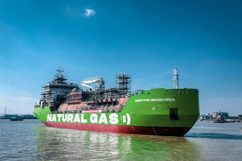 SEA-LNG warns against delay in addressing shipping decarbonisation