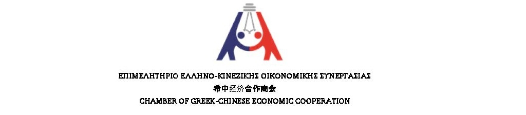 Η Κίνα «καταργεί» τα… μετρητά!