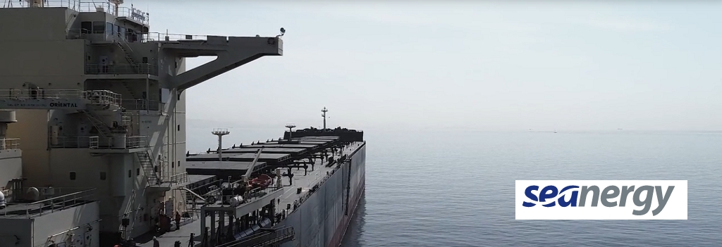 Seanergy Maritime Holdings Corp. - Οικονομικά αποτελέσματα δευτέρου τριμήνου και πρώτου εξαμήνου  2020