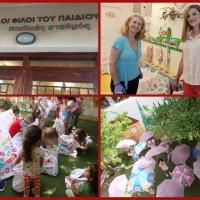 Fortune Technologies: Προσφορά ειδών πρώτης ανάγκης και παιχνιδιών σε παιδιά άπορων οικογενειών